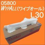 産業用ワイパー ワイプオール WYPALL  L30