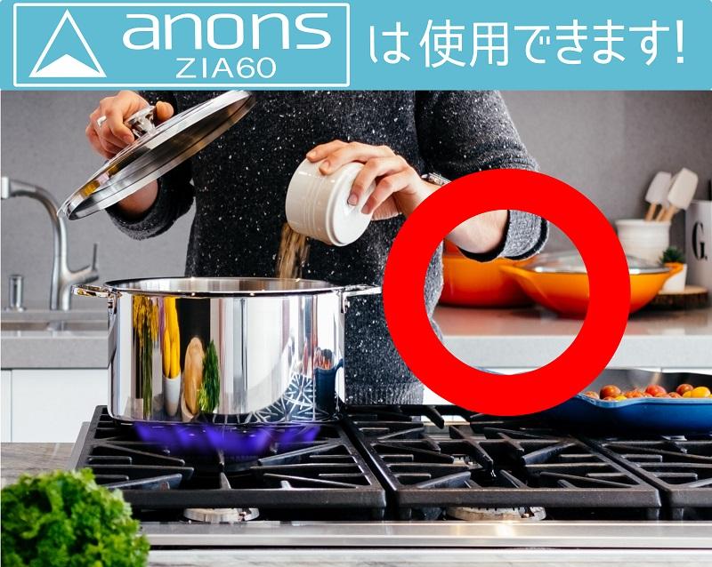 """""""アルコール除菌液は火気厳禁"""